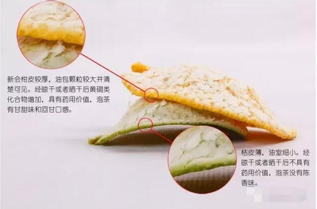 www.99bbs.cn 新会陈皮20170224110153.jpg